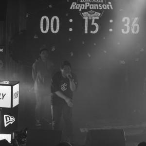 Red Bull RapPansori