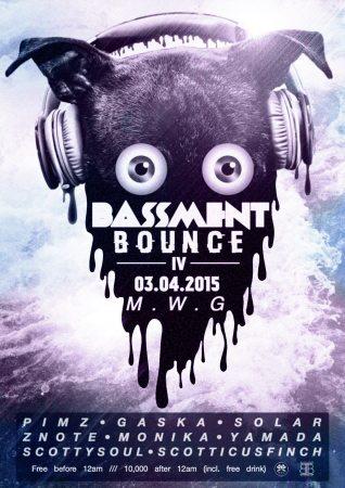bassment bounce 4