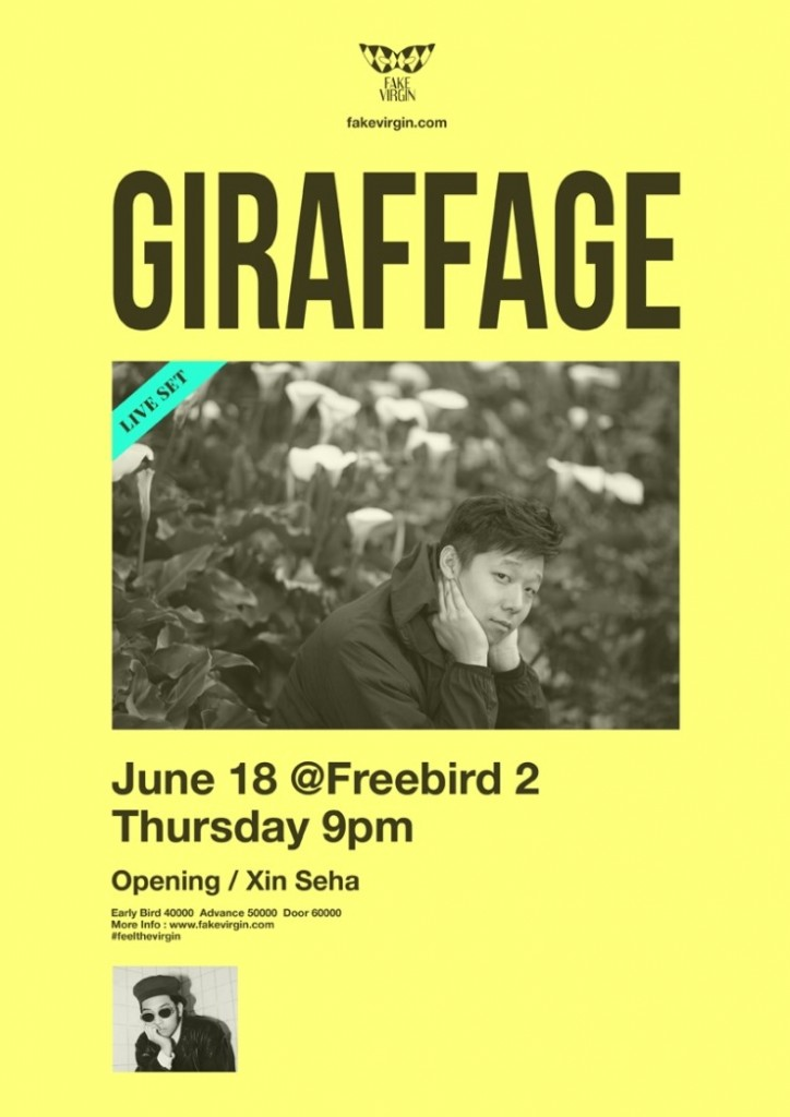 Giraffage Live Set in Seoul